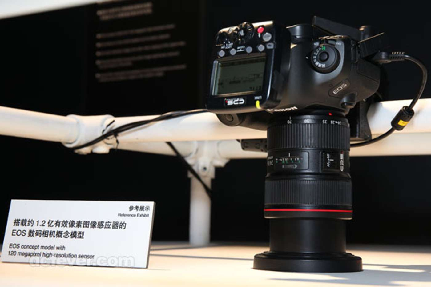 canon_120mpx_camera.jpg