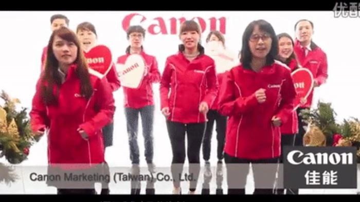 canon_asia_marketing_song.jpg