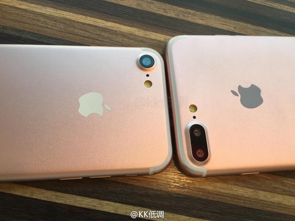 iphone7_leak_01.jpg