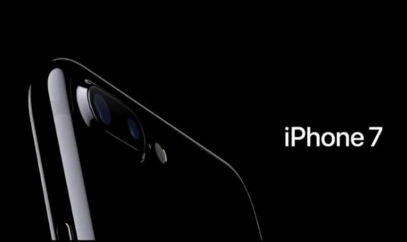 iphone_7_announcement.jpg