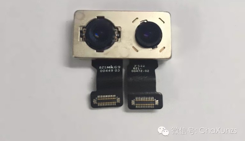 iphone7_camera.jpg