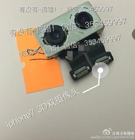 iphone7_camera2.jpg