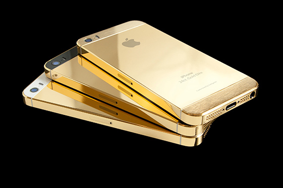 iphone_se_gold.jpg