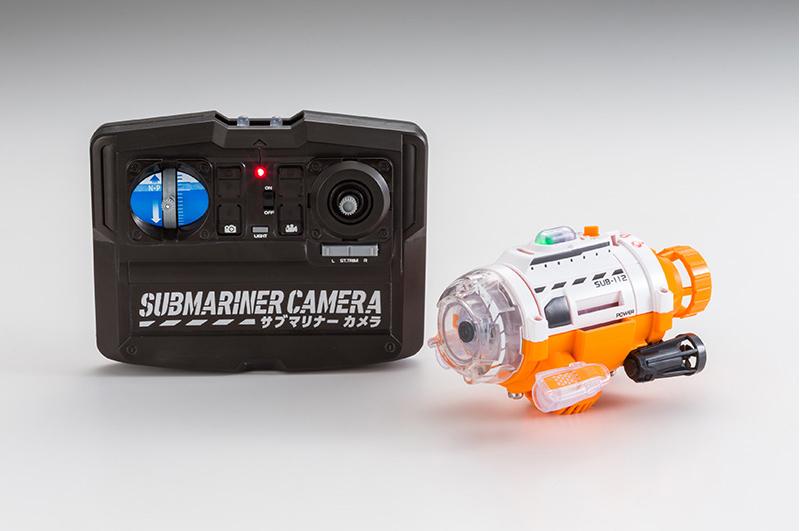 mini_submarine_camera.jpg