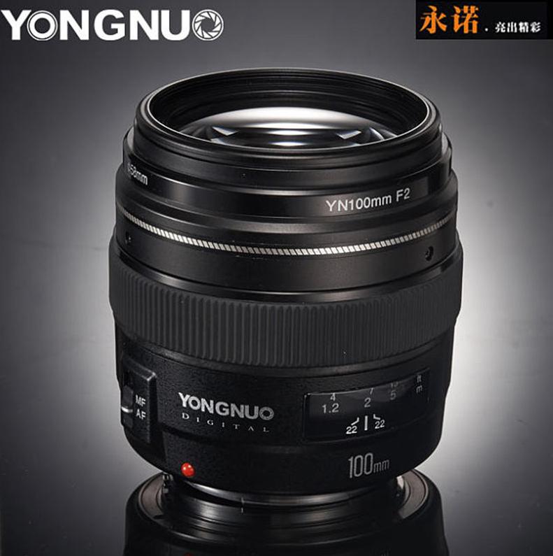 yongnuo_100mm.jpg