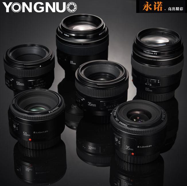 yongnuo_lenses.jpg