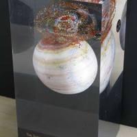 A Nebula-díj