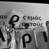 A hétvégi görög választások tétje