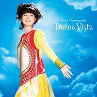Ügyeletes kedvenc 51. – Senri Kawaguchi: Spring In Lviv feat. QUATTRO (Buena Vista, 2014)