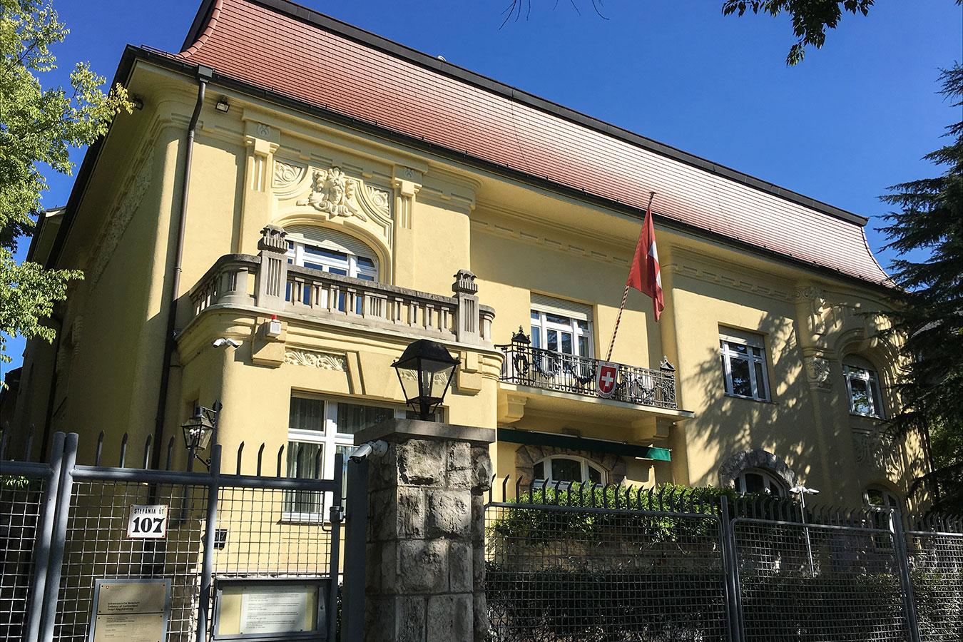 ch-hambuch-dora-szemrevalo-sehenswert-2018-embassy-switzerland-budapest.jpg