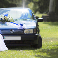 A menyasszonyi