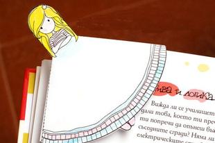 Filléres könyvjelző lányoknak