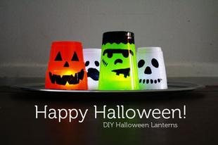 Dekoráció Halloweenre