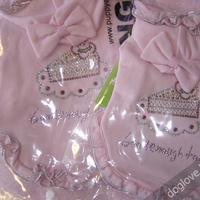 Termékbemutató - Rózsaszín tortás kapucnis kutyapóló