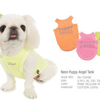 Termékbemutató - Neon színű kutyatrikók