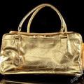 Termékbemutató - Luxus arany színű kutyahordozó