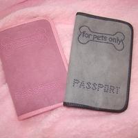 Termékbemutató - Oltási könyv és útlevéltartó