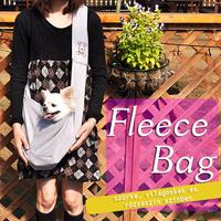 Fleece sling kutyahordozók