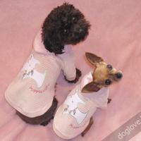 Termékbemutató - Csíkos kutyusos rózsaszín kutyapóló