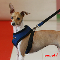 Puppia - Soft kutyahám sötétkék