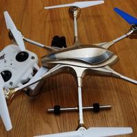 A drónvásárlás kiskátéja #4: Karácsony 2015 - első rész