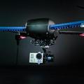 Ipari drónok az építőiparban #1