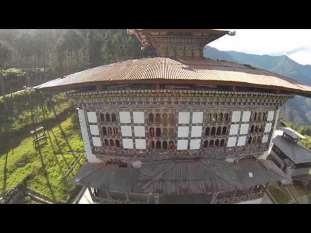 Bhután szelleme