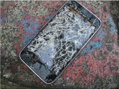 cracked broken iphone.jpg