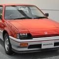 1984-es Honda CRX - Kicsi a bors...