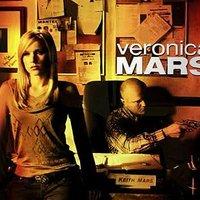 Veronica Mars mozi?