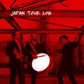 Irány Japán