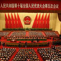 Vörös kód: őrségváltás és gondok Pekingben
