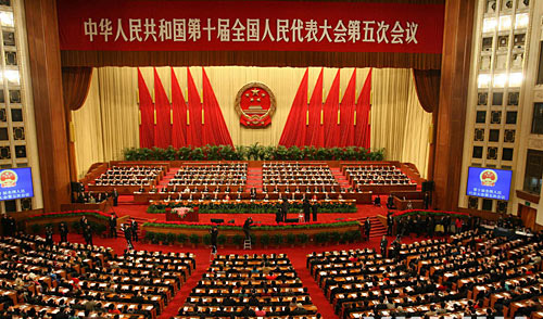 chinese-paliament.jpg
