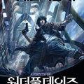 A dél-koreai animációs játékfilm története / III. rész / Nagy álmok, mérsékelt sikerek
