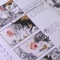 Árpád-házi szentekről készül animációs sorozat Kecskeméten