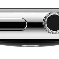 Mekkora lehet az Apple Watch?
