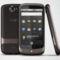 Mégis jön az új Google telefon