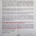 A szavazást is eltörlik. Kocsis Máté kormányzati papírt kapott róla, hogy jogszabályt sértett