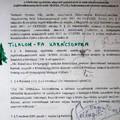 Alaptörvény-sértő karácsonyi ajándék a Fidesztől: fagyj meg, a saját autódban sem alhatsz