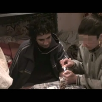 A drogvilág mélyén (2009)