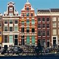 DRBIKEART: AMSZTERDAMI KERÉKPÁR KÁNAÁN (Bike paradise in Amsterdam)