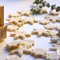 CSINÁLD MAGAD: A SÓ-LISZT GYURMA ÁTLÉNYEGÜLÉSE (Do it yourself: Decoration from salt and flour play dough for advent wreath and Christmas tree)