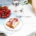 DRKONYHART: CSERESZNYÉS KENYÉR (Cherry bread)