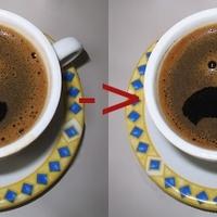 Egy mondatban: kávé