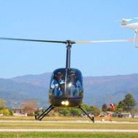 Helikopter balesetet okozhatott egy drón Amerikában