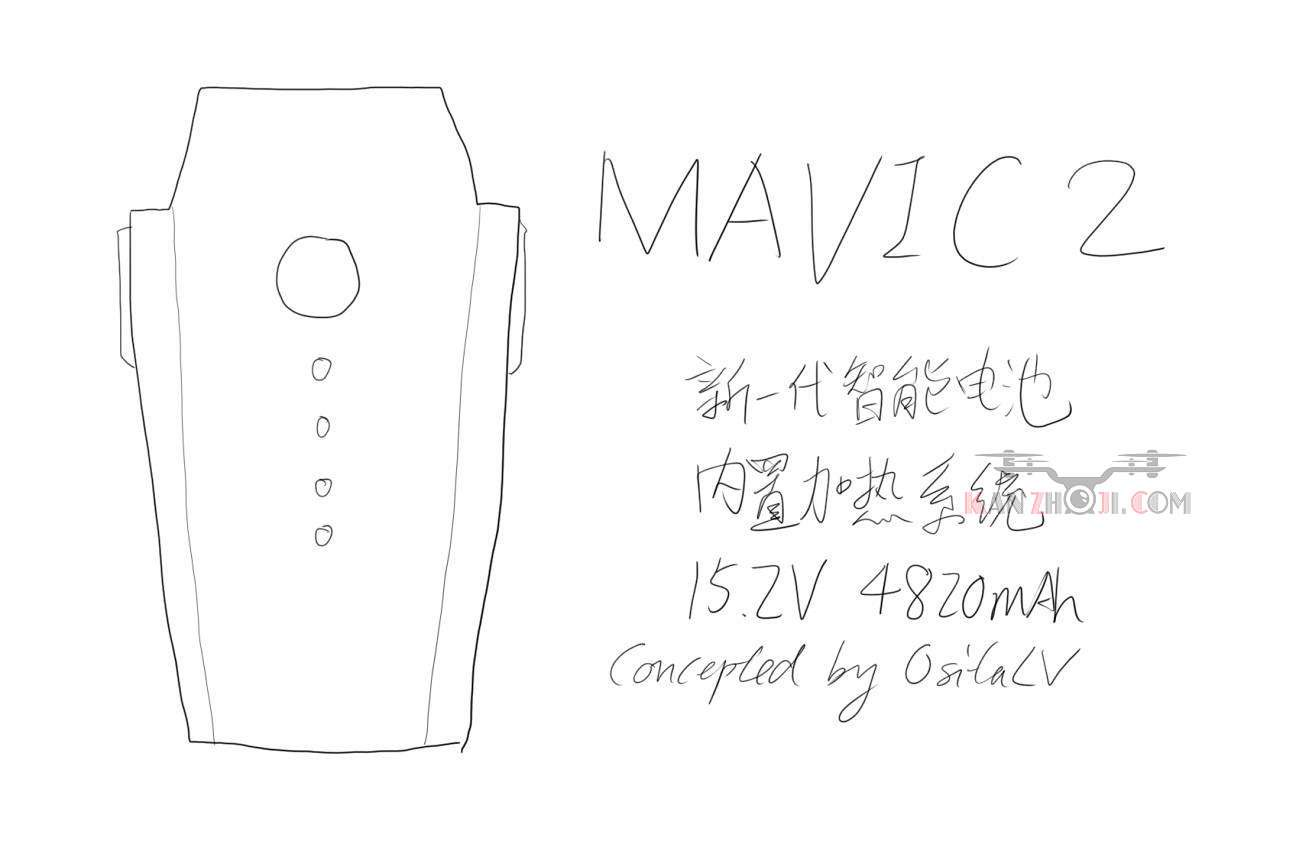 mavic2-battery-rumor.jpg