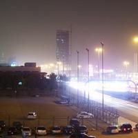 Városok képekben 1. rész - Riyadh