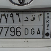 Más vidékeken- Szaud- Arábia 2. rész