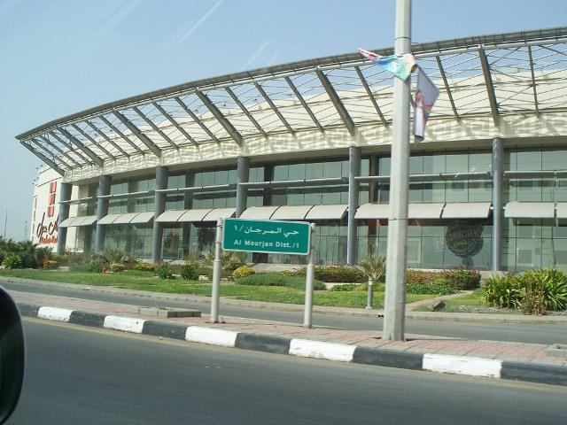 Jeddah28.jpg