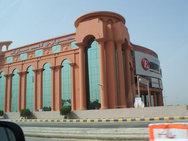 Jeddah32.jpg